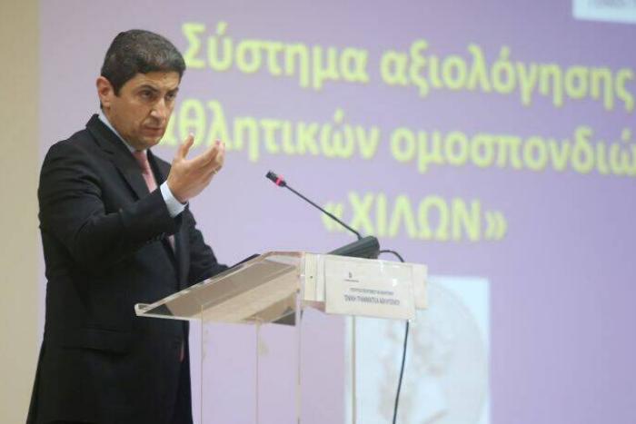 Ο Λευτέρης Αυγενάκης στην ημερίδα παρουσίασης του Χίλων
