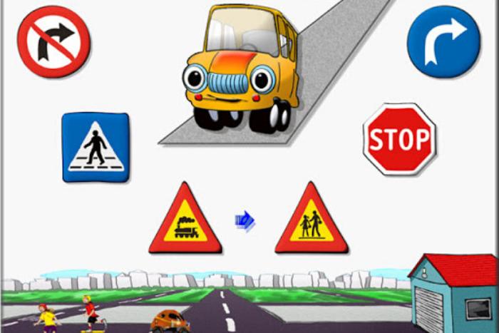 σήματα, αυτοκίνητο και δρόμος