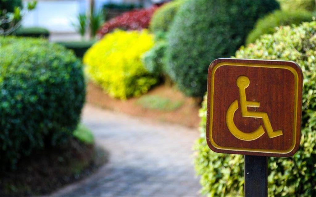 Αναπηρικό σήμα σε κάποιο δημόσιο κήπο