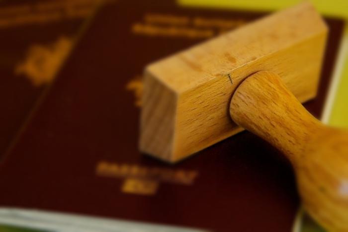 Σφραγίδα και διαβατήριο