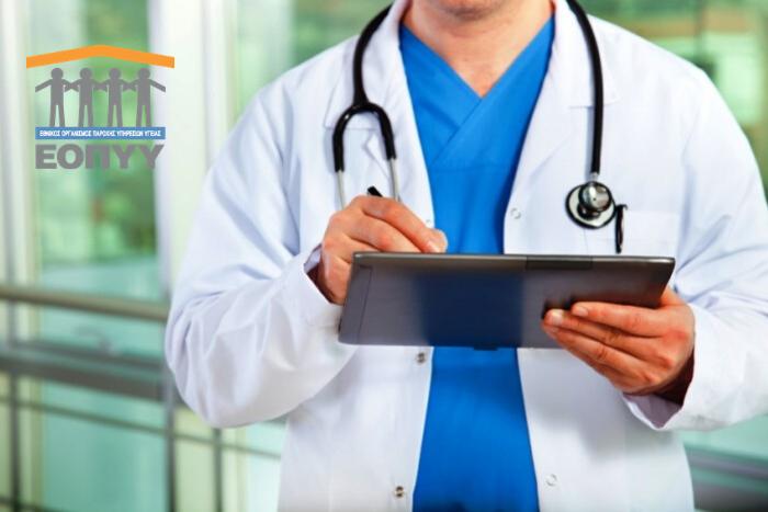 γιατρός με tablet και λογότυπο ΕΟΠΥΥ