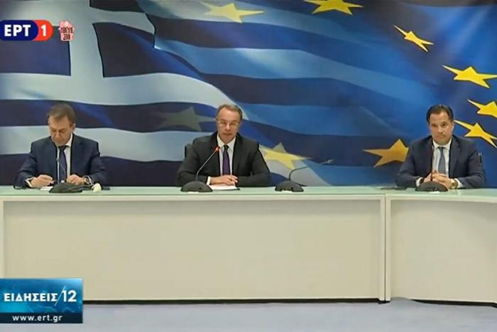 Οι Υπουργοί Χ. Σταικούρας, Α. Γεωργιάδης και Γ. Βρούτσης