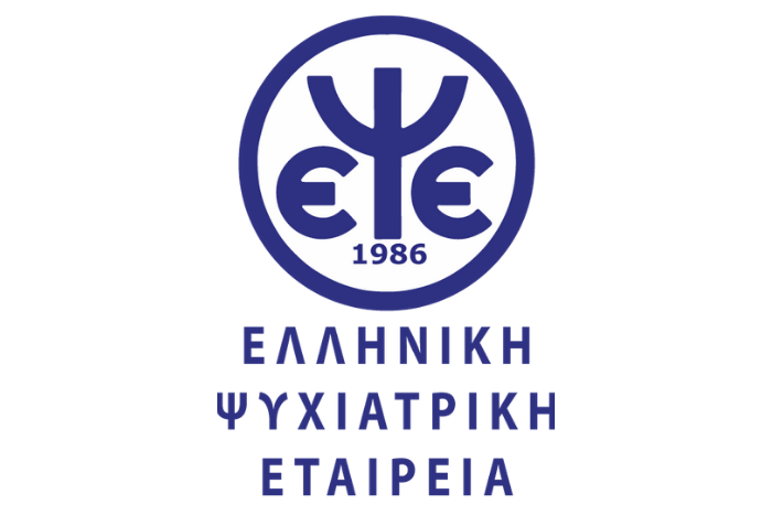 λογότυπο ελληνική ψυχιατρική εταιρεία