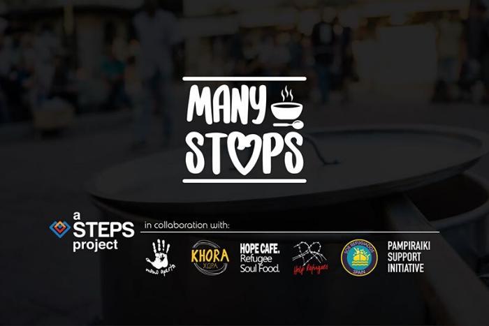 το λογότυπο του Many stops και τα λογότυπα των συμμετέχοντων οργανώσεων