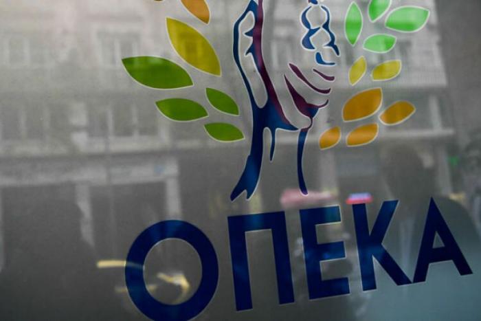 λογότυπο ΟΠΕΚΑ