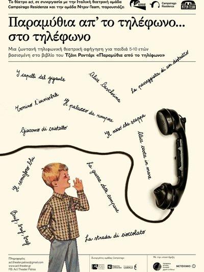 η αφίσα της δράσης παραμύθια από το τηλέφωνο: παιδί και ακουστικό τηλεφώνου