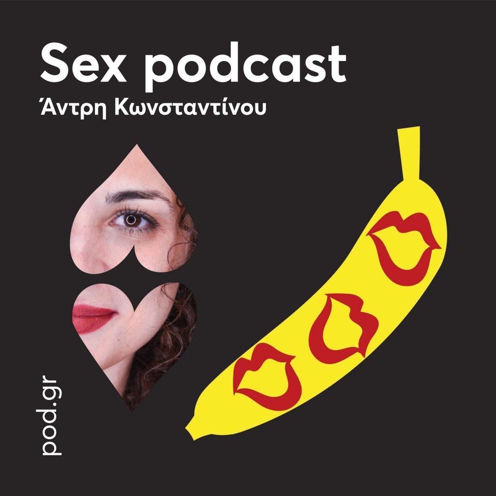 Η Άντρη Κωνσταντίνου πόστερ podcast μια φωτογραφία της και μια μπανάνα με κόκκινα φιλιά