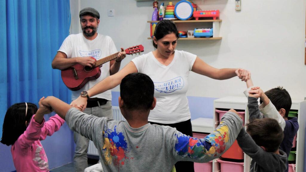 Χορός και τραγούδι με παιδιά!