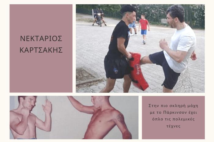 Ο Νεκτάριος Καρτσάκης σε 2 φώτος: 1. κάνοντας πολεμικές τέχνες 2. προπόνηση με τον Ramon Dekkers