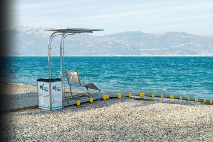 Παραλία με Seatrac
