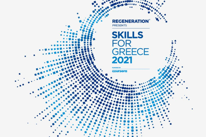 λογότυπο Regeneration Skills For Greece 2021
