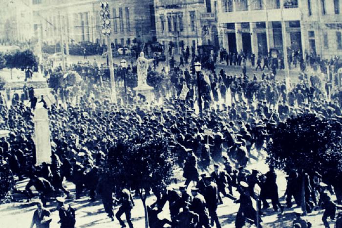 Ιουλιανά-διαδήλωση