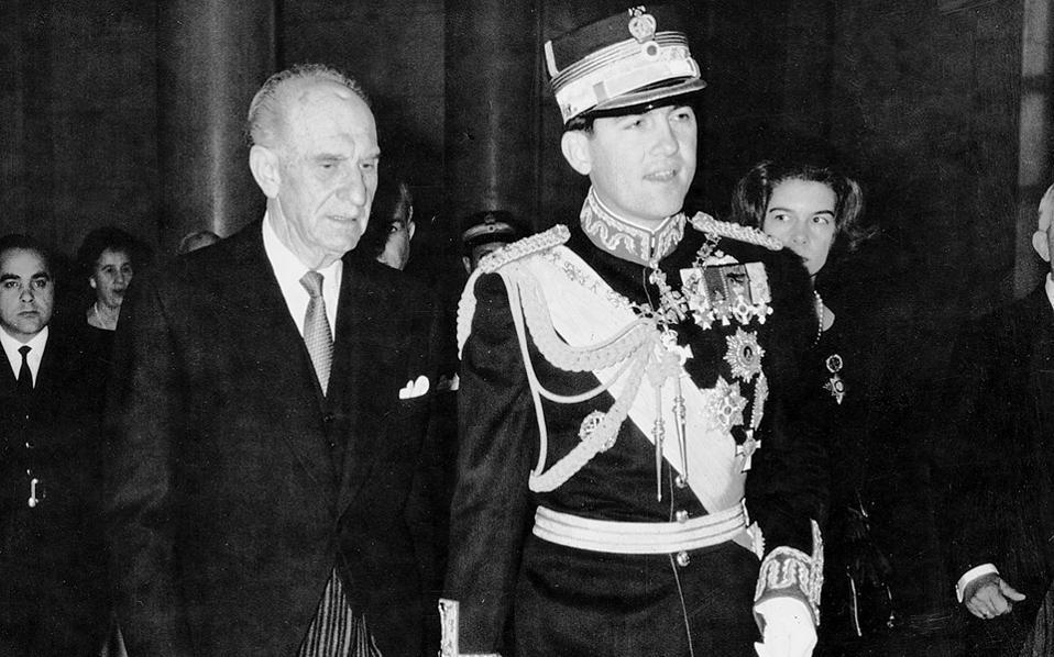 Ο Βασιλιάς Κωνσταντίνος και ο Γεώργιος Παπανδρέου