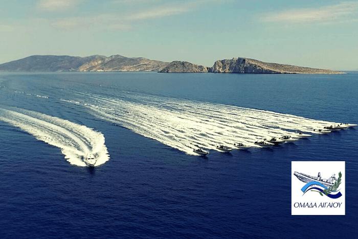 """σκάφη στη θάλασσα και λογότυπο """"Ομάδα Αιγαίου"""""""