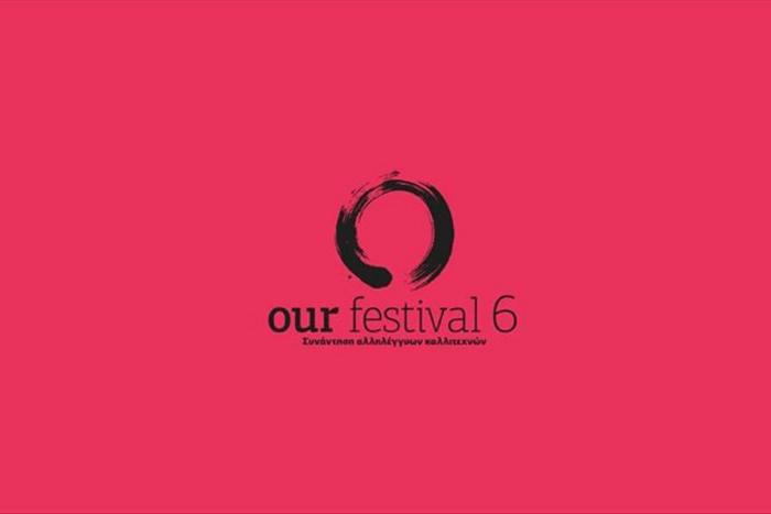 λογότυπο our festival 6