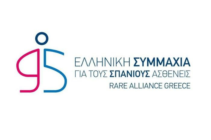 Λογότυπο Σωματείου 95