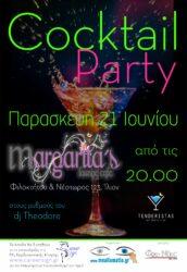 Αφίσα coctail Party για την career sign