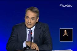 Ο Κυριάκος Μητσοτάκης και διερμηνέας ΕΡΤ