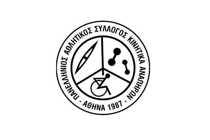 Λογότυπο Συλλόγου ΠΑΣΚΑ