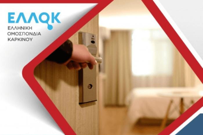 χέρι που ανοίγει πόρτα σε διαμέρισμα και λογότυπο ελληνική ομοσπονδίας καρκίνου