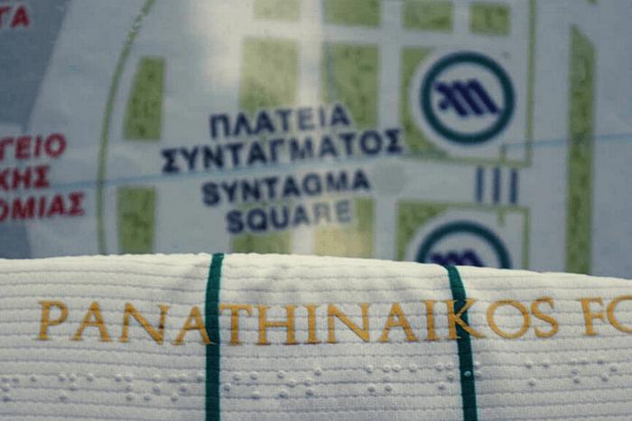Γραφή braille σε μπλούζα παναθηναϊκού