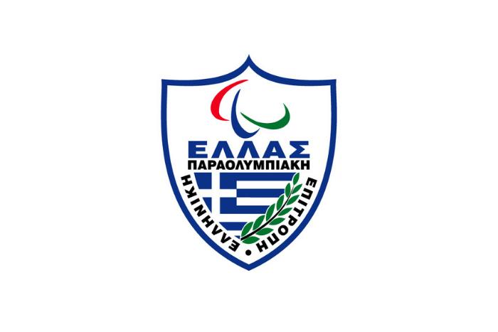 Λογότυπο Ελληνικής Παραολυμπιακής Επιτροπής