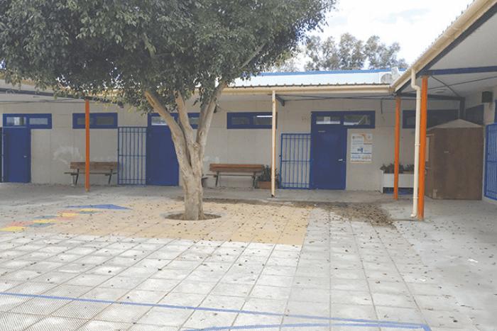 Το κτήριο του ειδικού σχολείου