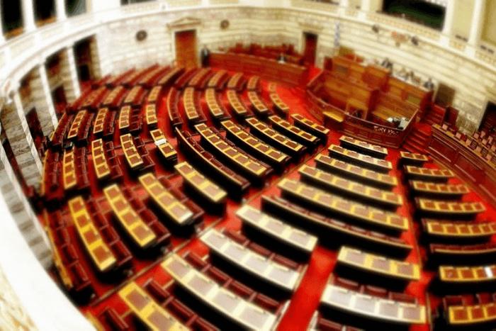 αίθουσα βουλής χωρίς πολιτικούς