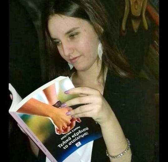 Η Χριστίνα Σαρρή διαβάζοντας το μυθιστόρημά της