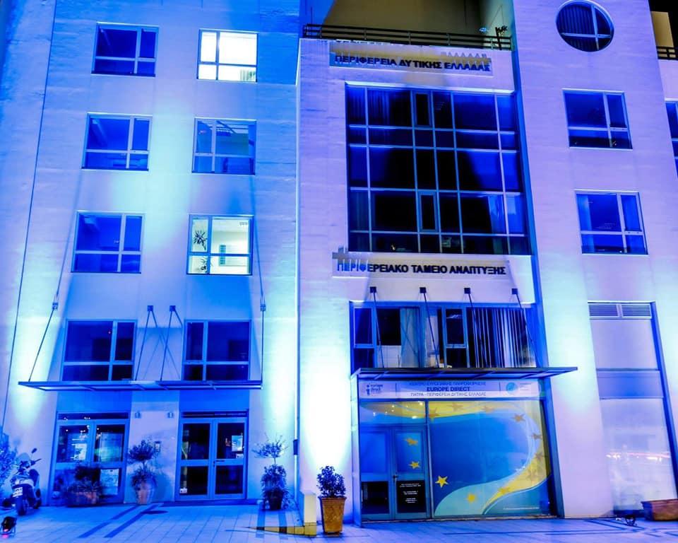 κτίριο περιφέρειας Δυτικής Ελλάδας με χρώματα μπλε