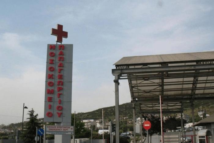 Νοσοκομείο Παπαγεωργίου Κτίριο