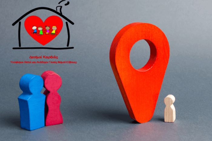 Προσομοίωση οικογένειας με ξύλινα ανθρωπάκια