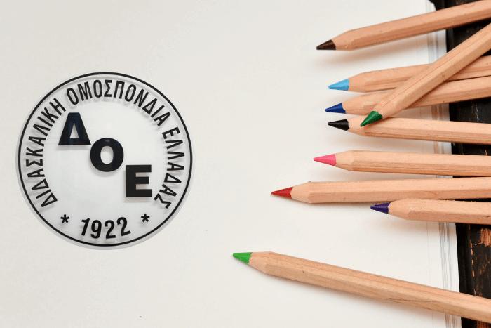 Το λογότυπο της ΔΟΕ
