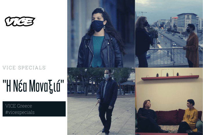 Φωτογραφίες από συμμετέχοντες στο Ντοκιμαντέρ: Αυγουλάς, Γαλάνη, Πάλμου, Απέργη