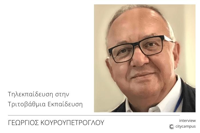 Ο Γεώργιος Κορουπέτρογλου
