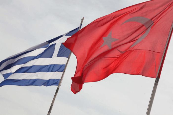 Σημαίες Ελλάδας -Τουρκίας