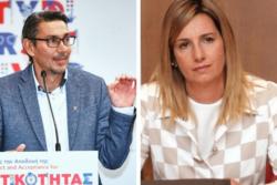 Νίκος Κακλαμανάκης και Σοφία Μπεκατώρου