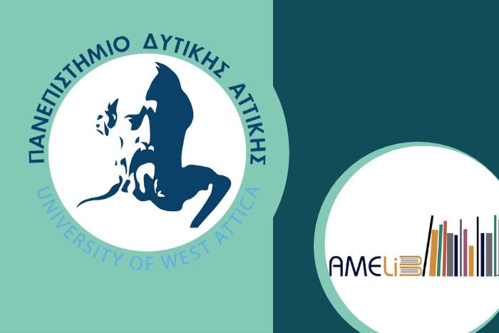 Λογότυπα του Πανεπιστημίου Δυτικής Αττικής και της Υπηρεσίας Amelib