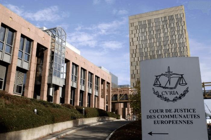 Κτίριο Δικαστηρίου Ευρωπαϊκής Ένωσης