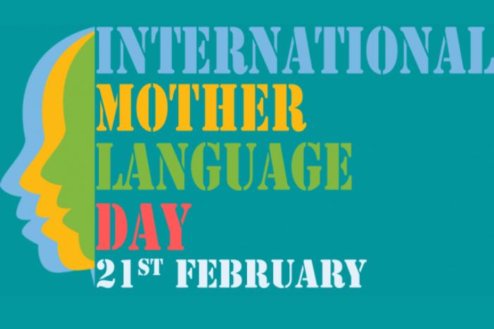 Προφίλ 3 προσώπων το ένα μέσα στο άλλο σε χρώματα γαλάζιο, κίτρινο, πράσινο και η φράση International mother language day 21st February