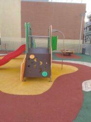 Παιδική Χαρά ΑμεΑ-Ίλιον