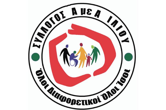 Λογότυπο Συλλόγου ΑμεΑ Ιλίοου