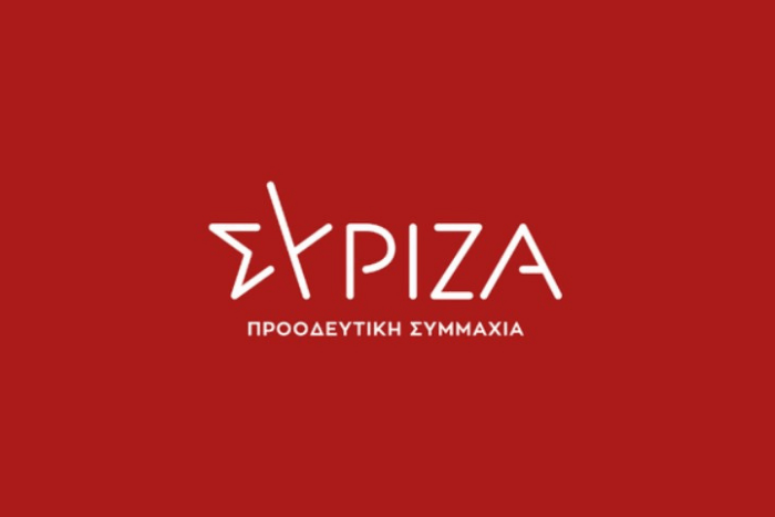 Λογότυπο ΣΥΡΙΖΑ