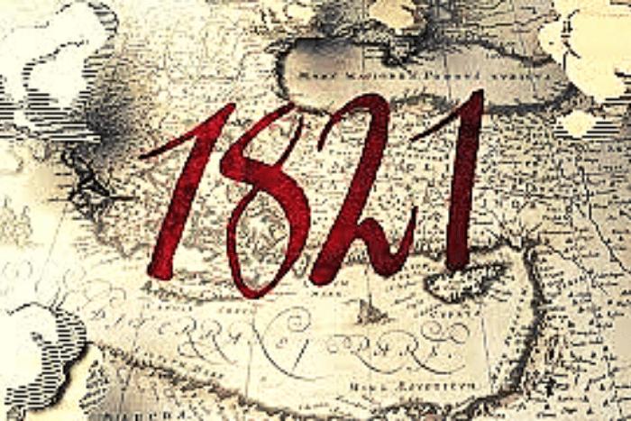η χρονολογία 1821 πάνω σε χάρτη