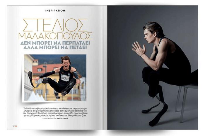 Δισέλιδο από το Περιοδικό GALA Ο Στέλιος Μαλακόπουλος κάνοντας άλμα και ο Στέλιος Καθιστός σε καρέκλα