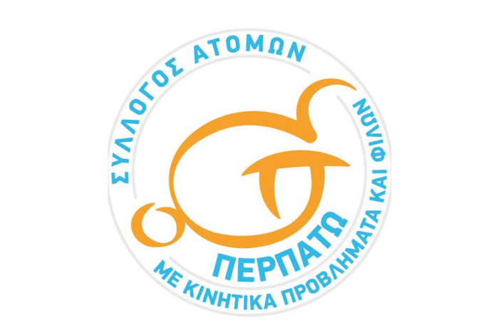 """Λογότυπο του Συλλόγου """"ΠΕΡΠΑΤΩ"""": Σκίτσο Αμαξιδίου όπως το βλέπουμε από τη μια μεριά, μια ρόδα και στα χερούλια σχηματίζεται το γράμμα """"Π"""""""