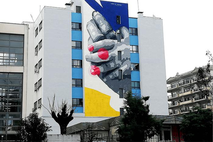 γκράφιτι στο κτίριο στο Ιπποκράτειο νοσοκομείο Θεσσαλονίκης