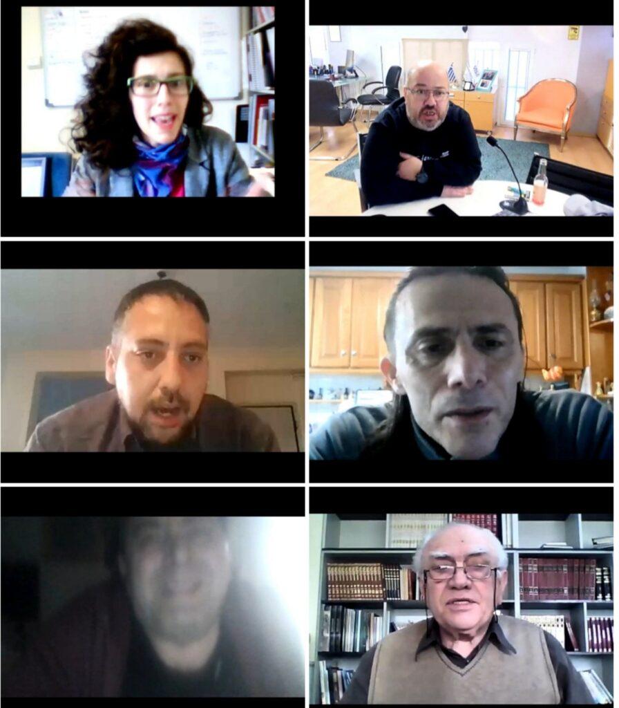 Συμμετέχοντες στην τηλεδιάσκεψη: Χρυσάνθη Γεωργαντά, Διονύσης Γουράνιος, Κώστας Κάβουρας, Κώστας Σιάχος και άλλοι δύο συμμετέχνοντες