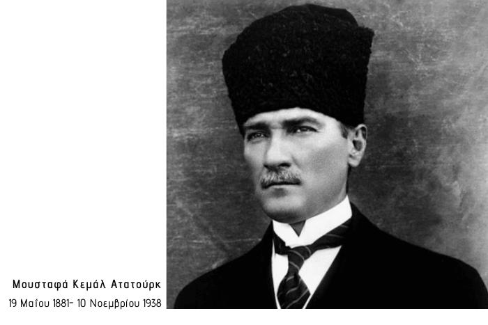 Φωτογραφία του Κεμάλ με καπέλο και κοστούμι σε μέση ηλικία