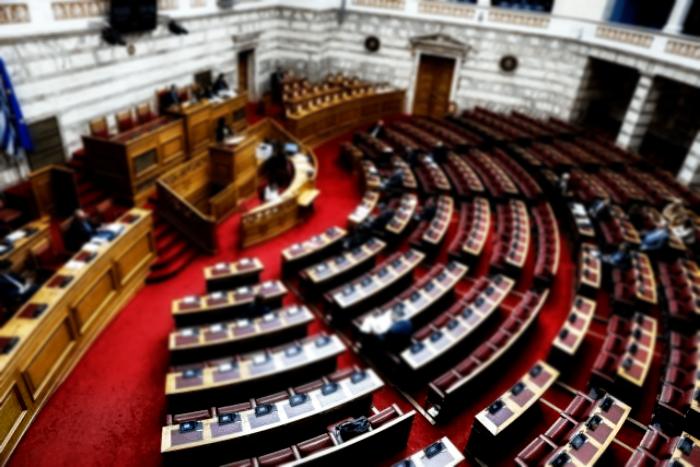 Αίθουσα Βουλή των Ελλήνων